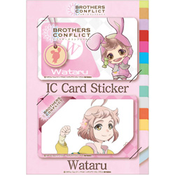 BROTHERS CONFLICT ICカードステッカー けもみみ弥