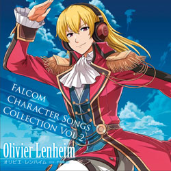 Falcom Character Songs Collection Vol.2 オリビエ・レンハイム(CV:子安武人)