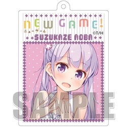 NEW GAME! アクリルチャーム 涼風青葉