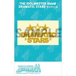 THE IDOLM@STER SideM ライブシール DRAMATIC STARS