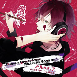 DIABOLIK LOVERS MORE CHARACTER SONG Vol.1 �t���A���g ���L�����A�j�e�����T�t���i���Ȃ��j