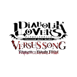 DIABOLIK LOVERS VERSUS SONG Requiem(2)Bloody Night Vol.I  ~ VI セット ※キャラアニ特典付き