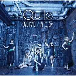 Q'ulle / 5th Single ALIVE/再生論 【通常版】 ※キャラアニ特典付き