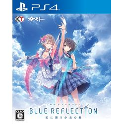 BLUE REFLECTION 幻に舞う少女の剣 【PS4ソフト】 ※キャラアニ特典付き