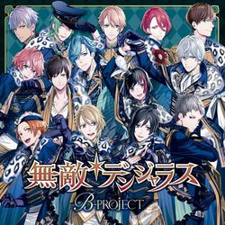 B-PROJECT / 無敵*デンジャラス 【初回生産限定盤】 ※キャラアニ特典付き(メーカー特典なし)