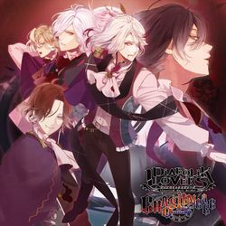 DIABOLIK LOVERS CHAOS LINEAGE Vol.2 VIOLET ※キャラアニ特典付き