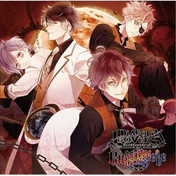 DIABOLIK LOVERS CHAOS LINEAGE Vol.3 ORANGE ※キャラアニ特典付き