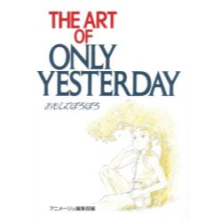 ONLY YESTERDAY [ジ・アート・シリーズ]