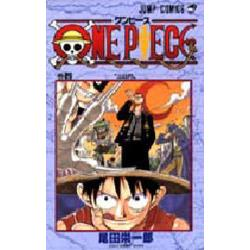 ONE PIECE 巻4 [ジャンプ・コミックス]