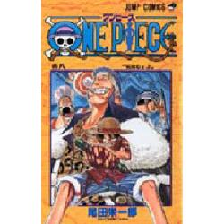 ONE PIECE 巻8 [ジャンプ・コミックス]