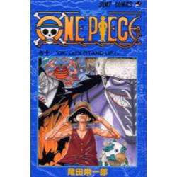 ONE PIECE 巻10 [ジャンプ・コミックス]