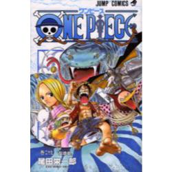 ONE PIECE 巻29 [ジャンプ・コミックス]