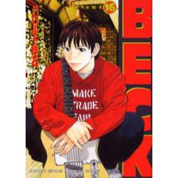 BECK Volume16 [講談社コミックス KCDX1772 Monthly shonen magazine comics]