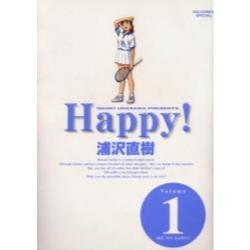 Happy! 完全版 Volume1 [Big comics special]