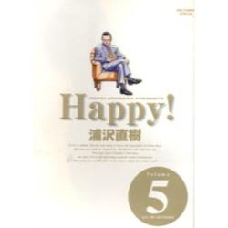 Happy! 完全版 Volume5 [Big comics special]