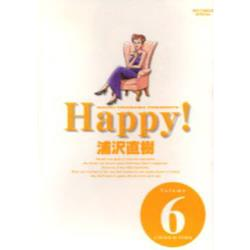 Happy! 完全版 Volume6 [Big comics special]
