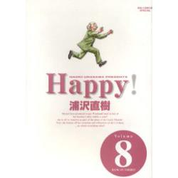 Happy! 完全版 Volume8 [Big comics special]