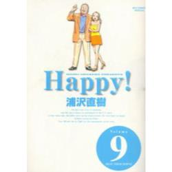 Happy! 完全版 Volume9 [Big comics special]