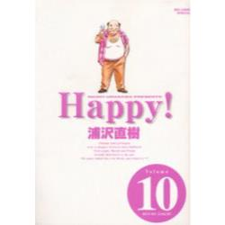 Happy! 完全版 Volume10 [Big comics special]