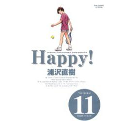 Happy! 完全版 Volume11 [Big comics special]