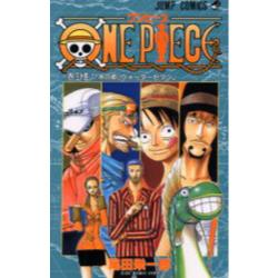 ONE PIECE 巻34 [ジャンプ・コミックス]