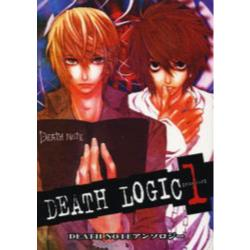 DEATH LOGIC   1 [POE BACKS]