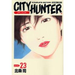 ���S�Ł@CITY�@HUNTER�@23�@[�g�N�}�R�~�b�N�X]