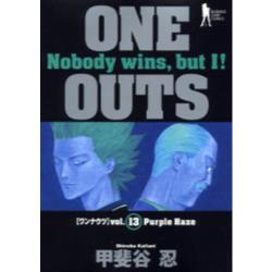 ONE OUTS  13 [ヤングジャンプコミックス]