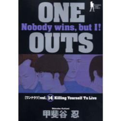 ONE OUTS  14 [ヤングジャンプコミックス]