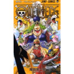 ONE PIECE 巻38 [ジャンプ・コミックス]