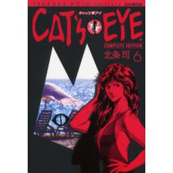 CAT�fS�EEYE�@COMPLETE�@EDITION�@6 [TOKUMA COMICS]