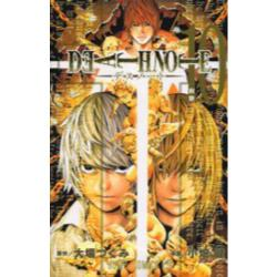 Death note 10 [ジャンプ・コミックス]
