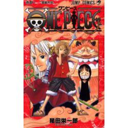ONE PIECE 巻41 [ジャンプ・コミックス]