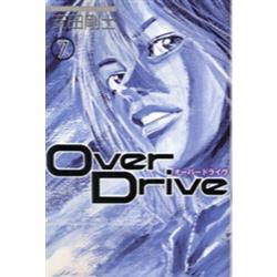 OverDrive   7 [週刊少年マガジンKC]
