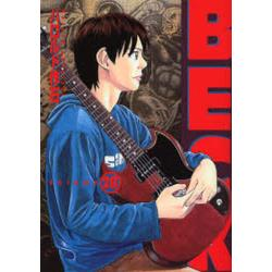 BECK Volume28 [講談社コミックス KCDX2228 Monthly shonen magazine comics]