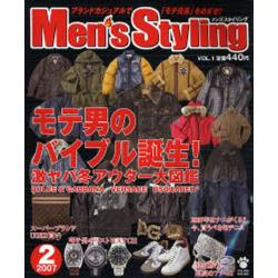 Men's Styling 1 [NEKO MOOK 983]