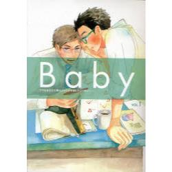 Baby   1 [POE BACKS]