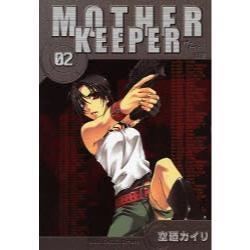 MOTHER�@KEEPER�@2�@[BLADE�@COMICS]