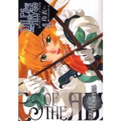 TALES OF THE ABYSS 4 [電撃コミックス]