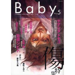 Baby   5 [POE BACKS]