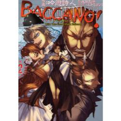 BACCANO!1931 The G 2 [電撃コミックス]