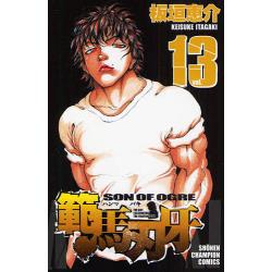 範馬刃牙 SON OF OGRE vol.13 THE BOY FASCINATING THE FIGHTING GOD [SHONEN CHAMPION COMICS]