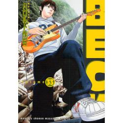 BECK volume33 [講談社コミックス KCDX2492 monthly shonen magazine comics]