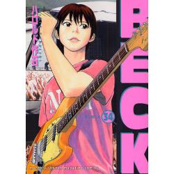 BECK volume34 [講談社コミックス KCDX2575 monthly shonen magazine comics]