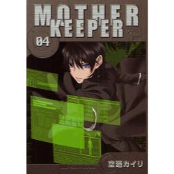 MOTHER KEEPER 4 [BLADE COMICS]