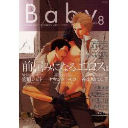 Baby   8 [POE BACKS]