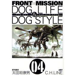 FRONT MISSION DOG 4 [ヤングガンガンコミックス]