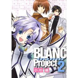BLANC Project 2 [ZERO−SUM COMICS]