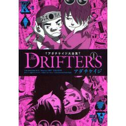 The DRIFTERS 1 アダチ [モーニングKC]