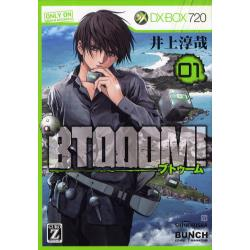 BTOOOM! 1 [BUNCH COMICS]